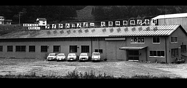 SUGIHARA® VT3U-8Q50 láncvezető - Husqvarna®