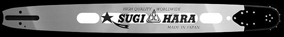 SUGIHARA® VH2U-8Q45 láncvezető